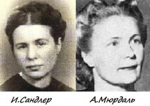 Гордость человечества – Нобелевские лауреаты. Кто они?