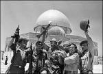 Освобождение Иерусалима 1967г.