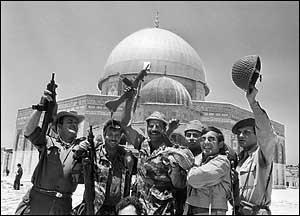 Image result for освобождение иерусалима