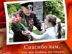 Живой свидетель: я помню ночь с 21 на 22 июня 1941- го…