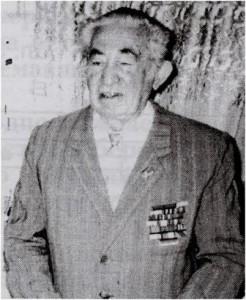 Э.ХАВКИН