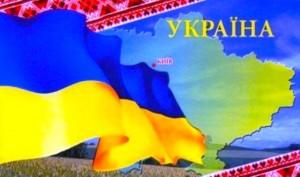 Поздравляем с Днем Государственного флага Украины