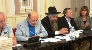 Совещание руководителей еврейских организаций и общин