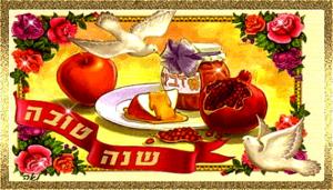 Днепропетровская областная еврейская община благодарит за поддержку