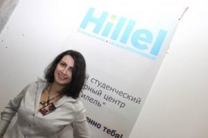 Гилель Днепр, директор Майя Михайлова