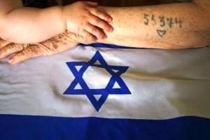Ко Дню памяти жертв Холокоста