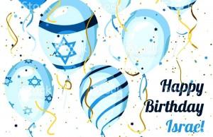 Поздравляем с 70-летием Израиля!
