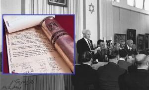 69 лет тому назад закончился британский мандат в Земле Израиля