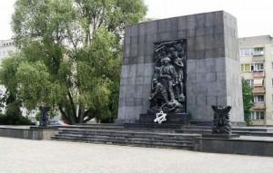 Памяти узников Варшавского гетто