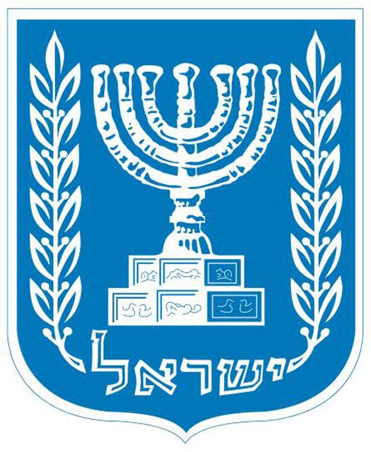 Министерство Израиля в Украине
