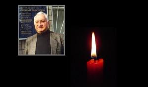 Ушел из жизни Илья Михайлович Левитас. Светлая память