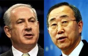 Текст обращения Премьер-министра Израиля Биньямина Нетаниягу к Генеральному Секретарю Пан Ги Муну