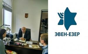 Координационная встреча ДОЕО и Эвен Езер