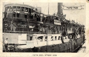 Ненужные евреи. Печальная история судна «Эксодус»