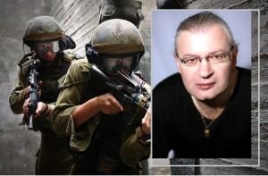 Друзья общины. Интервью с израильским военным разведчиком Ильей Каминецким