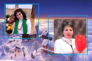 Зимние мотивы. Литературная страница