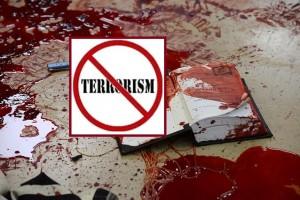 План Левина против террора