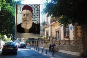 Аарон Шлуш и еврейский квартал Яффо