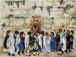Иудаизм и его течения