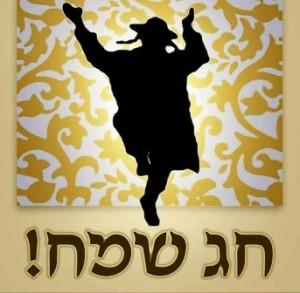 Веселый иврит