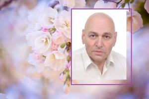 С Днем рождения, Юрий Давыдович!