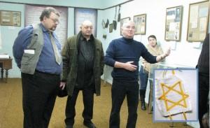 Выставка об участии еврейского народа в Великой Отечественной войне